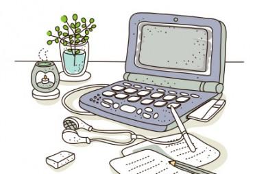 Consultar online é bem simples